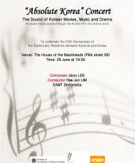 Korea muusika kontsert: Absolute Korea