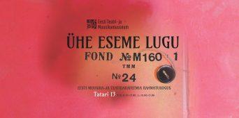 11. detsembril kell 17.00 avatakse EMTA raamatukogus näitus
