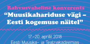 Rahvusvaheline konverents